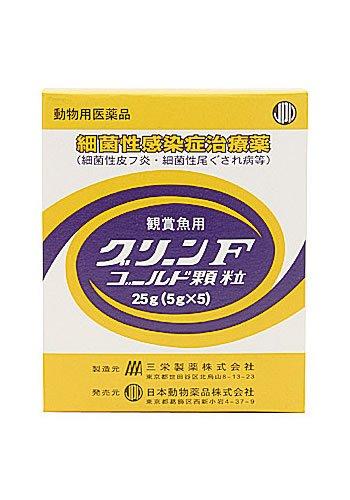 【動物用医薬品】ニチドウ グリーンFゴールド 5g×5包