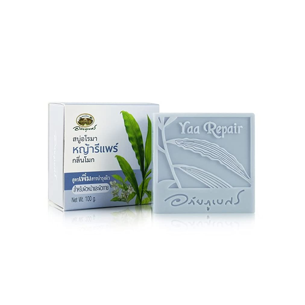 権利を与える男らしい強いますAbhaibhubejhr Thai Aromatherapy With Moke Flower Skin Care Formula Herbal Body Face Cleaning Soap 100g. Abhaibhubejhrタイのアロマテラピーとモックフラワースキンケアフォーミュラハーバルボディフェイスクリーニングソープ100g。