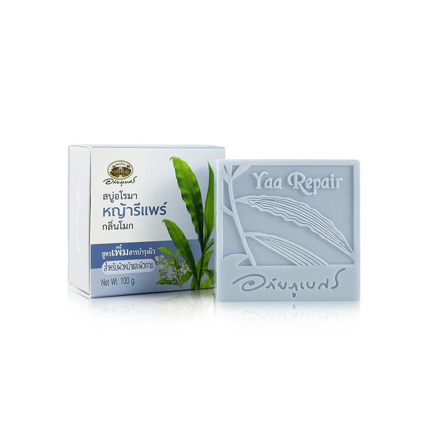 モデレータビール女王Abhaibhubejhr Thai Aromatherapy With Moke Flower Skin Care Formula Herbal Body Face Cleaning Soap 100g. Abhaibhubejhrタイのアロマテラピーとモックフラワースキンケアフォーミュラハーバルボディフェイスクリーニングソープ100g。