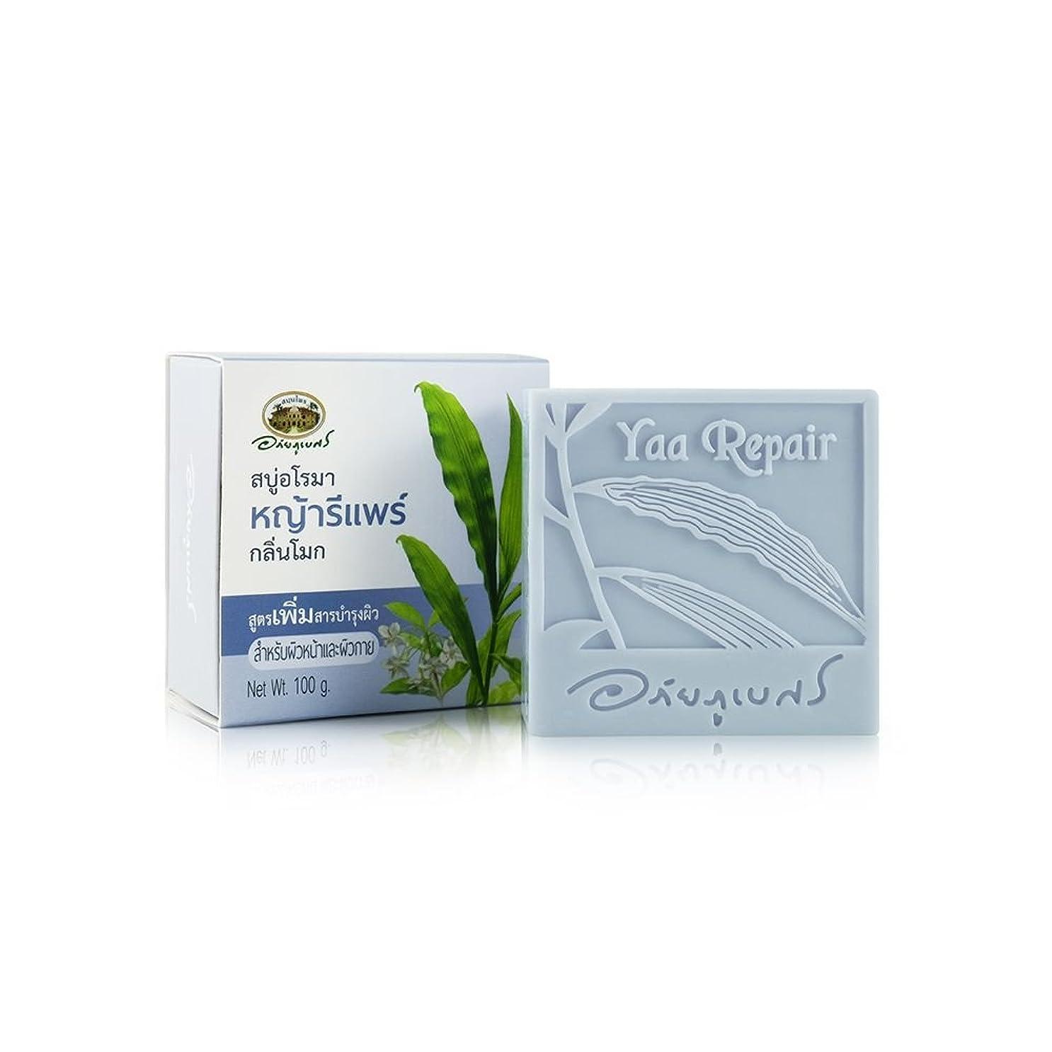 なぜなら素晴らしい良い多くの冒険者Abhaibhubejhr Thai Aromatherapy With Moke Flower Skin Care Formula Herbal Body Face Cleaning Soap 100g. Abhaibhubejhrタイのアロマテラピーとモックフラワースキンケアフォーミュラハーバルボディフェイスクリーニングソープ100g。