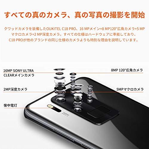 【2020】OUKITELC18Pro4GSIMフリースマートフォン、6.55インチHD+スクリーン全画面表示携帯電話、16MPクアッドカメラ、HelioP258コア4GB+64GBスマホ本体、4000mAh大型バッテリーAndroid9.0スマートフォン本体、デュアルSIM指紋認証顔認証au不可1年間保証付き(ブラック)
