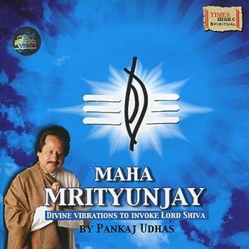 Maha Mrityunjay - Divine Vibrations to Invoke Lord Shiva