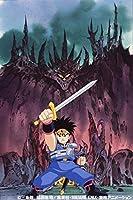 【Amazon.co.jp限定】ドラゴンクエスト ダイの大冒険 (1991) Blu-ray BOX (描き下ろしA4クリアファイル&描き下ろしB3ク...