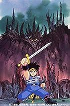 [Amazon.co.jp限定]ドラゴンクエスト ダイの大冒険 (1991) Blu-ray BOX(描き下ろしA4クリアファイル&描き下ろしB3クリアポスター&ミニトートバッグ付)