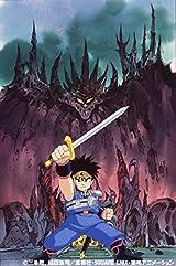 「ドラゴンクエスト ダイの大冒険」1991年版全46話+劇場アニメ3作品収録BD-BOXが7月リリース