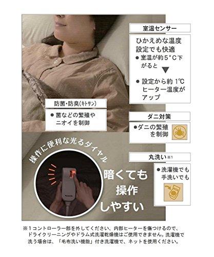 パナソニック 電気かけしき毛布 180×130cm SEK抗菌防臭加工 グリーン DB-R31MS-G