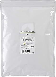 ビタミンC(L-アスコルビン酸)1kg 【原末100%、スペシャルグレード】【計量スプーン付き】