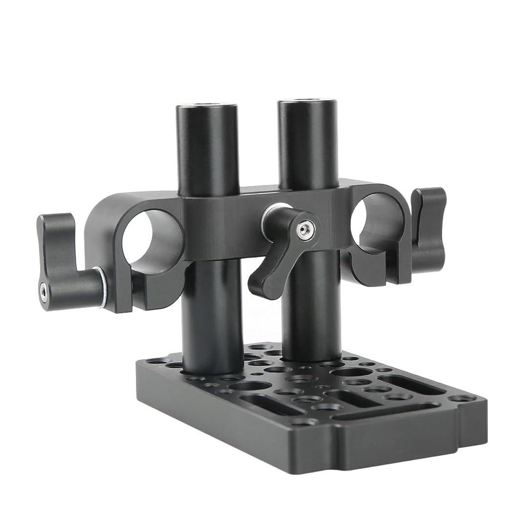 外交問題薬局普及NICEYRIG リフトプレート ベースプレートキット ベースプレート + 15mmロッドクランプ + 15mmロッド(2本、長さ63mm) 3イン1組合 三脚固定用 DSL装備 カメラアクセサリー DSLRカメラベースプレートリフティングシステム ―162