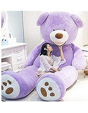 NOVA ぬいぐるみ 特大 くま クマ 熊 テディベア 抱き枕 クッション かわいい だきまくら お祝い プレゼント (パープル, 200cm)