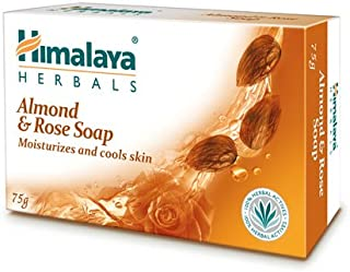 ヒマラヤハーバルモイスチャーアーモンドソープ 75gm Himalaya Moisturizing Almond Soap 石鹸 ボディーソープ (सरताज जापान)…