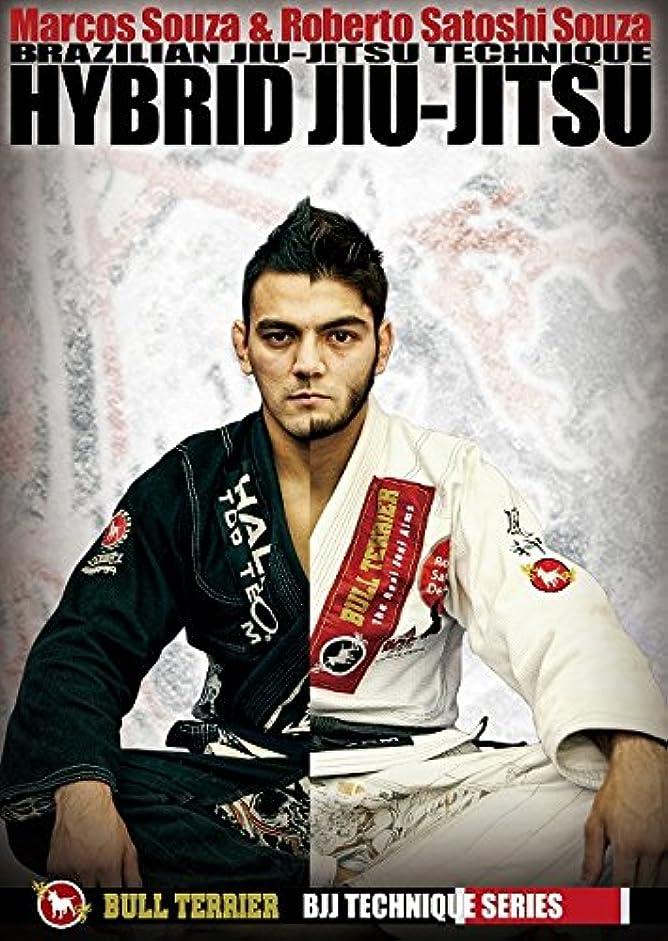 打ち負かす怒り洗練DVD ハイブリッド柔術 マルコス?ソウザ&ホベルト?サトシ ブラジリアン柔術テクニック 2枚組