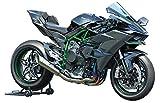 タミヤ オートバイシリーズ  カワサキ Ninja H2R