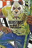 BEASTARS 5 (少年チャンピオン・コミックス)