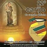 De Campo & Rio