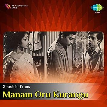 Manam Oru Kurangu (Original Motion Picture Soundtrack)