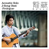 Acoustic Solo J-Song Best ~Prologue~
