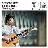 Acoustic Solo J-Song Best ~Prologue~