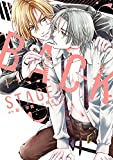 BACK STAGE!! 1【電子特典付き】 (あすかコミックスCL-DX)