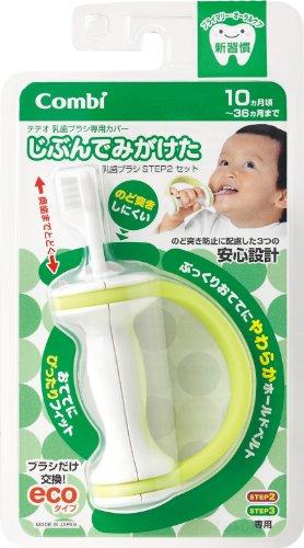 Combi Teteo dents Myself bébé Brosse à dents Step 2 Ensemble