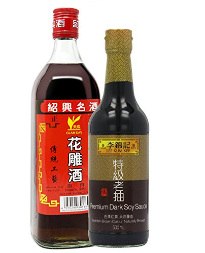Shao Hsing Cooking Wine With Lee Kum Kee Choices (Cooking Wine + Premium Dark Soy Sauces)