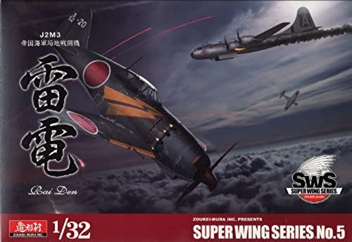buena reputación ZKMSWS005 1 1 1 32 Zoukei-Mura J2M3 Raiden MODEL KIT by Super Wing Series  colores increíbles