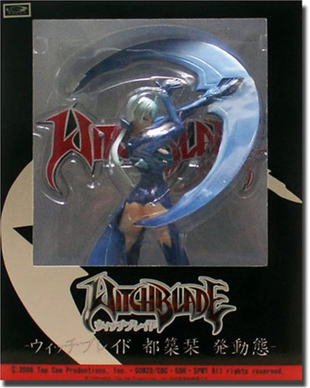 Hole version of Witchblade Shiori Tsuzuki departure dynamics PVC Figure taken (japan import)
