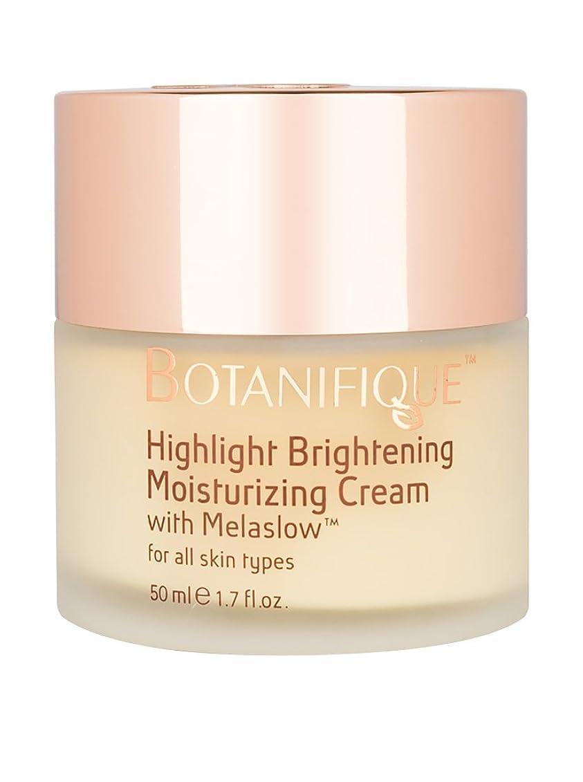 脆い未就学即席Botanifique Highlight Brightening Moisturizing Cream 50ml/1.7oz並行輸入品