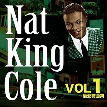 ナット キング コール スーパーベスト 最愛聴曲集