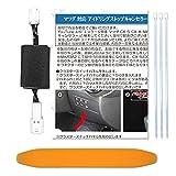 マツダ CX-5 KF系 対応 アイドリングストップキャンセラー 完全カプラーオン N