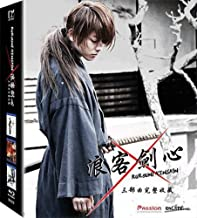 Best samurai x pic Reviews