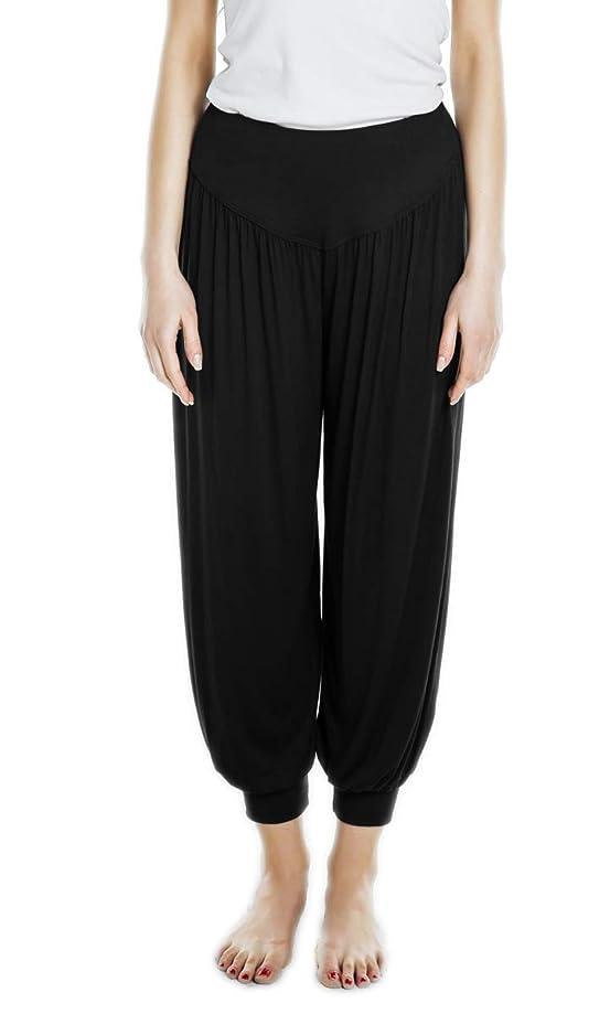 EXCHIC Women' Comfy Yoga Pants Elastic Waistband Loose Fit Harem Flowy Pants