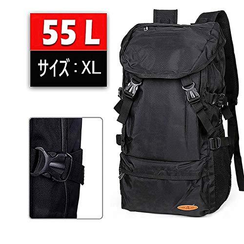 バックパック メンズ リュックサック 登山用 PCショルダーバッグ カジュアル ザック アウトドア 多機能 大容量 防水 ポリエステル ブラック 55L