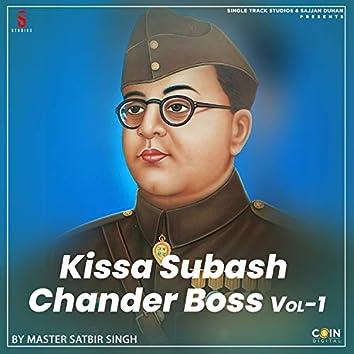 Kissa Subash Chander Boss, Vol. 1