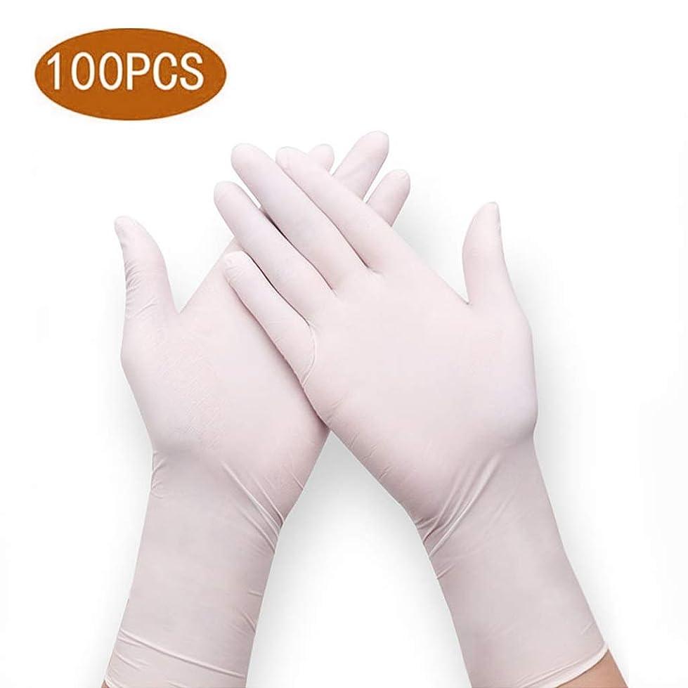 自治的コットンパトワニトリル手袋ビニール試験使い捨て手袋-家庭用の毎日の台所の洗浄と延長、6ミル、ゴム労働保護美容院ラテックスフリー、パウダーフリー、両手利き、100個 (Size : M)