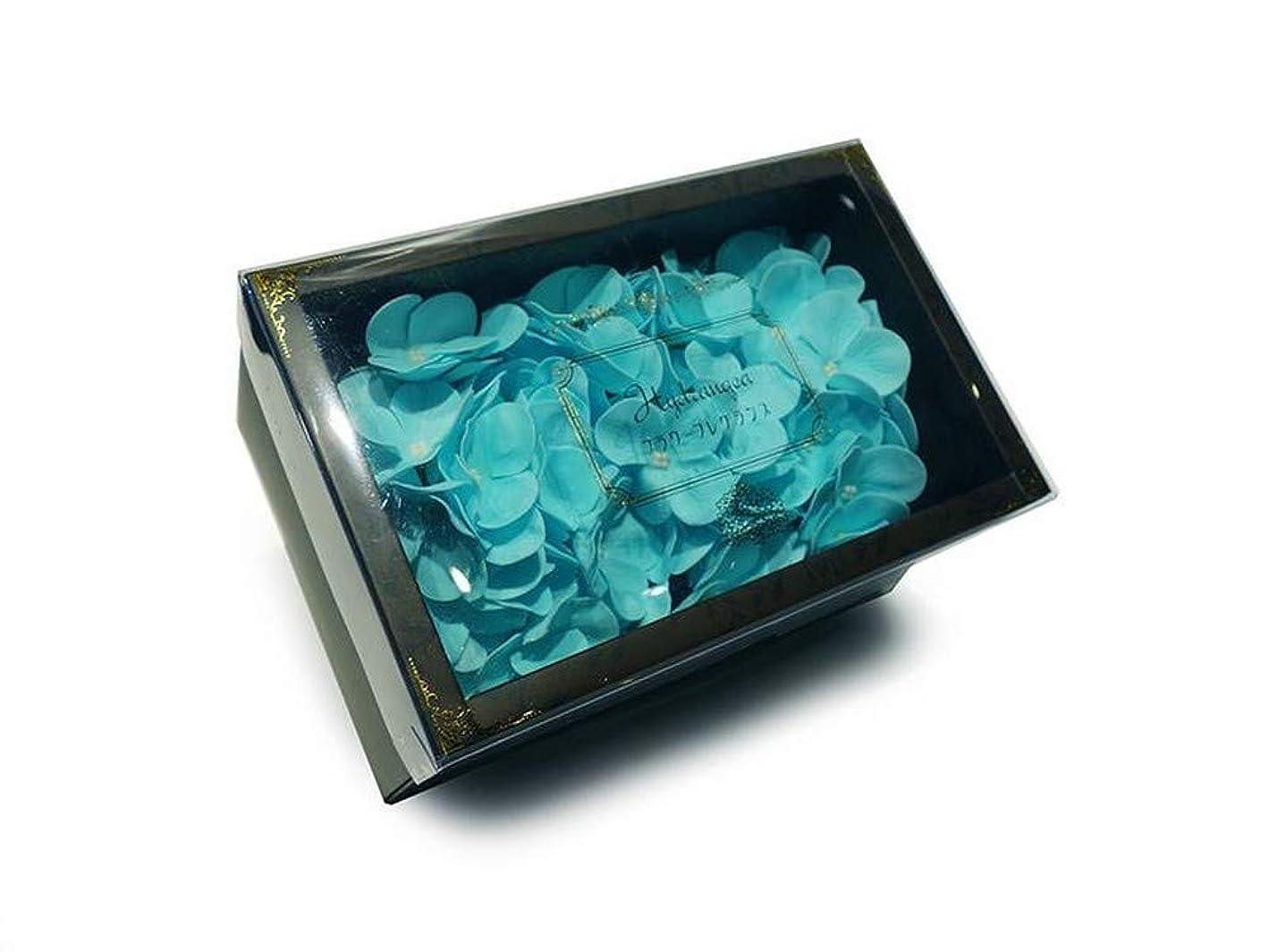 路地火星罹患率花のカタチの入浴剤 アジサイ バスフレグランス フラワーフレグランス バスフラワー (ブルー)