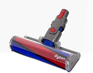 Best Dyson Soft Fluffy Cleaner Head for Dyson V8 Models; #966489-11 Review