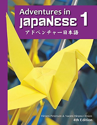 Compare Textbook Prices for Adventures in Japanese , Volume 1 Textbook Japanese Edition Fourth Edition Edition ISBN 9781622910564 by Hiromi Peterson,Naomi Hirano-Omizo