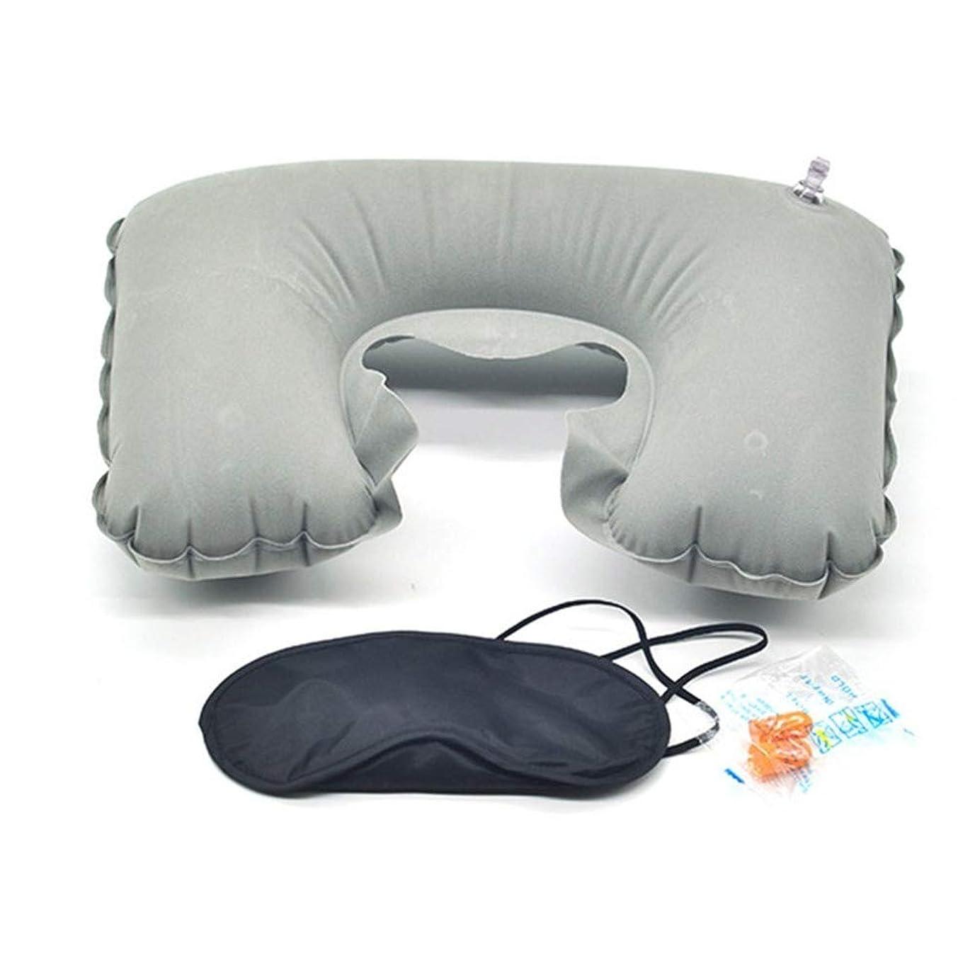 矛盾するどっちでもナチュラルNOTE カーフライトトラベルスリーピースセット群がっている枕は空気枕アイマスク耳栓U字型植毛枕ネックレストを含みます