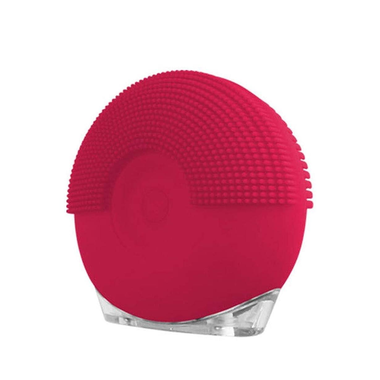 顔の清潔になるブラシの音波表面洗剤およびマッサージャーのシリコーンの振動防水剥離のブラシ (色 : 赤, サイズ : 7.2*6.8*3.4cm)