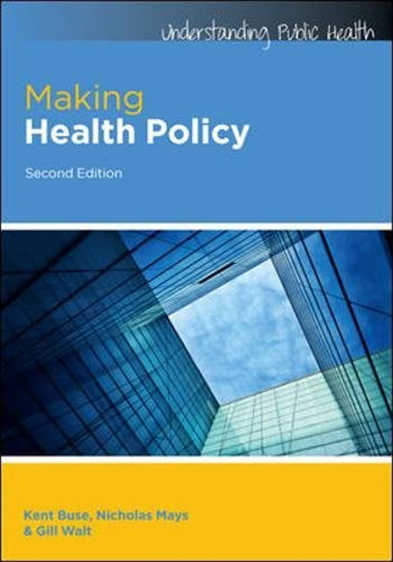 腐敗黙認する発明Making Health Policy (Understanding Public Health)