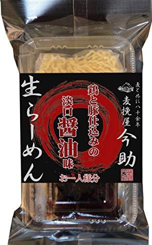 麦挽屋今助 生らーめん 1食 醤油味×20入り 根岸物産 さっぱり醤油がちぢれ麺に絡みます