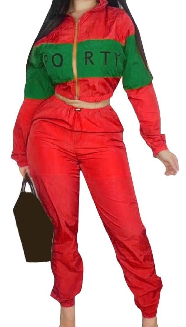 国民め言葉セミナー女性ジッパーロングスリーブ高ライズ2ピースショートステッチセットトラックスーツ