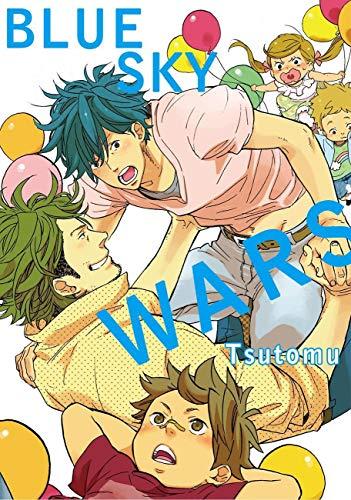 Blue Sky Wars (Yaoi Manga) Vol. 1 (English Edition)