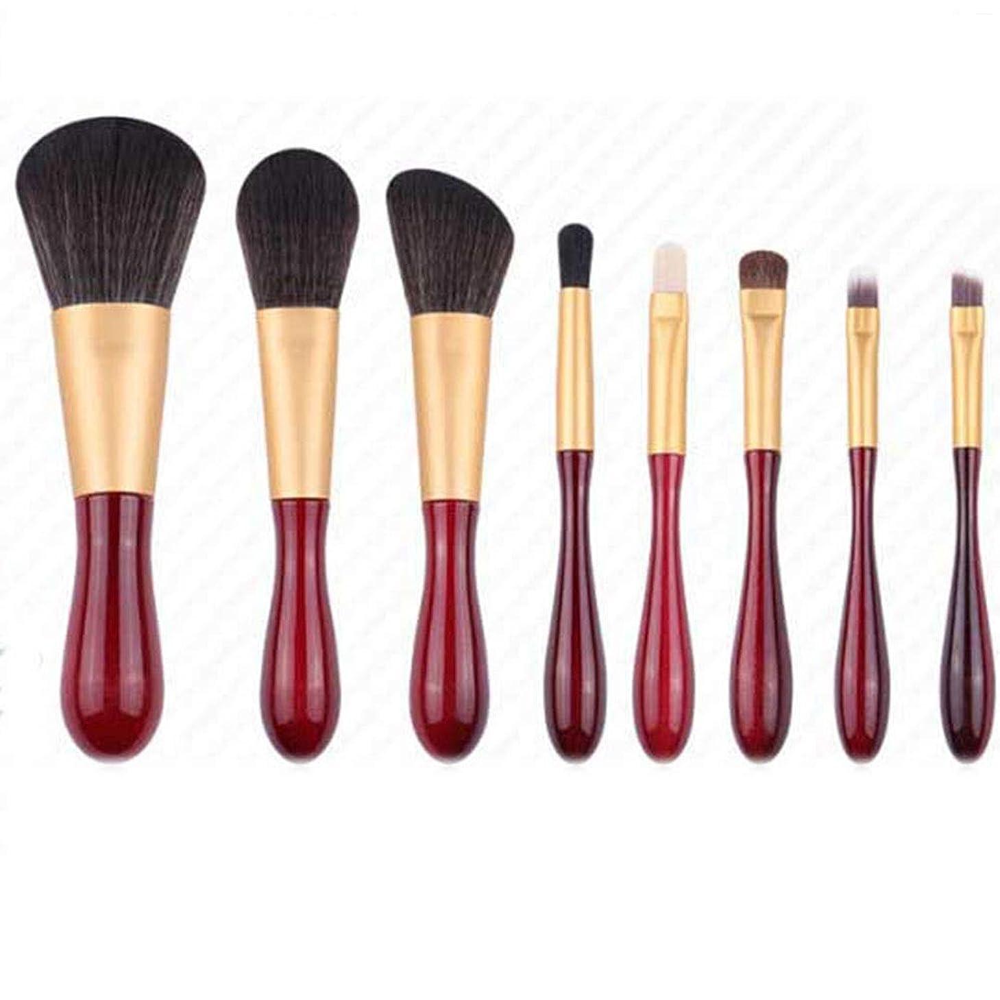 説教するクラス助言するZYFF huazhuangshua 化粧ブラシ、8つの小滴化粧ブラシファンデーション、赤ブラシバッグと初心者の美容ツールの赤面ブラシフルセット