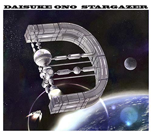 【Amazon.co.jp限定】STARGAZER 【Blu-ray付き限定盤】(チャーム付きフライトタグ[ピンク]+複製サイン入りL判ブロマイド付)