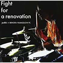 Fight for a renovation