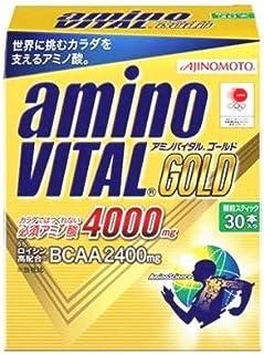 アミノバイタルゴールド 30本×2箱セット
