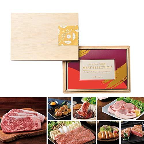 【選べるお肉ギフト】ベストグルメ〜銘柄肉〜 MEAT SELECTION カード式カタログギフト <MS21> (包装済み/ノキアブラウン)【米沢牛・神戸牛・近江牛】|お中元 出産内祝い 結婚祝い 内祝い