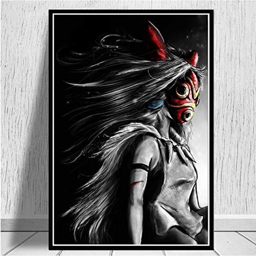 mohanshop Carteles E Impresiones Princesa Mononoke Studio Ghibli Homenaje Anime Poster Wall Art Picture Pintura De La Lona para La Habitación Decoración para El Hogar A161 (40X50Cm) Sin Marco