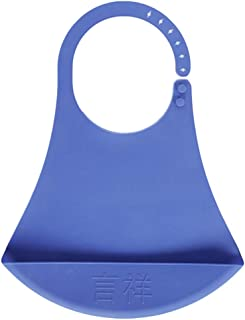 TOYANDONA Waterproof Bibs with Pocket Silicone Washable Clothing Protector Reusable Apron Mealtime Crumb Catcher Blue